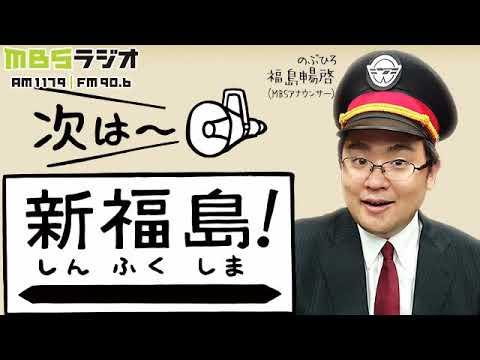 福島暢啓の画像 p1_27